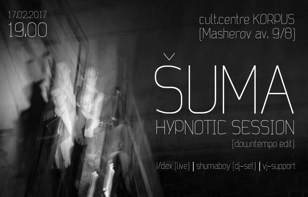 Shuma hypnotic session минск